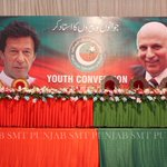 Preparations underway to welcome the chairman @ImranKhanPTI in #PTIYouthConvention Lahore https://t.co/FpcQ4ECgg6
