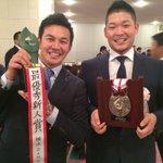 おかげ様で2015年の新人王を受賞させて頂きました🏆沢山のご声援有難う御座いました✨色んな経験が出来たシーズンでした\(//∇//)\沢山の経験を有難う‼︎もっと成長して日本を代表するクローザーへ🇯🇵 https://t.co/VMt6RYXXwF