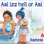 Amul Topical: Angst and anger over actor's comment! #AamirKhan https://t.co/MhVBx9fl1U