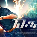 Heres the first look of #Theri .. #GV50 .. My combination with Ilayathalapathy and Atlee https://t.co/QNfzbuDswP
