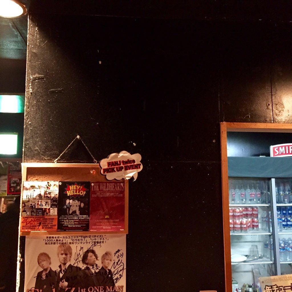 今日のワイルドハーツ大阪公演でGingerが以前FANJ Twiceさんでサインしたポスターが貼ってあったのですが、終演後に盗まれました。会場さんへのお礼に書いたものなので、返して下さい。ここの空いてる部分に貼っていました。 https://t.co/Ztc36cY9F0