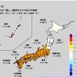 【11/25-21:15TBC気象台】きょうの気象庁発表の長期予報によると、北海道・東北ともこの冬の平均気温は平年並み。数日前とあるchで、この冬は「記録的暖冬か」との見出しが。エルニーニョ≒暖冬という単純な図式が生んだミスリード。 https://t.co/SmALCrERyL