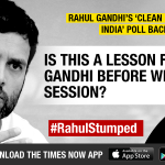 Debating tonight on @thenewshour: College quiz bombs, leaves #RahulStumped https://t.co/IGAwR08oKG