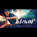 Wishing the team #theri Good luck mY best wishes to brother @actorvijay good luck bro & dear @Atlee_dir @gvprakash https://t.co/ikTE08cIaL