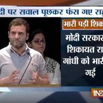 Rahul Gandhi left red-faced after students tell him Swacch Bharat is working #RahulStumped https://t.co/WpAx3kjWP8 https://t.co/BoRurHUzye