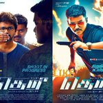 Which is your most favourite among these two posters of #THERI ? RT -> First one LIKE -> Second one #தெறி https://t.co/tPFcOVkBOc