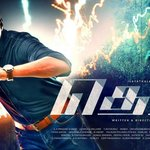 THERI. looking hot good luck @Atlee_dir @george_dop nailed it https://t.co/wQ3QwQFKA3