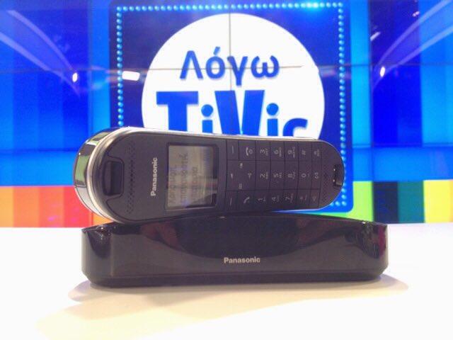 Κάντε RT .. Σήμερα γιορτάζω κ 1 τυχερός θα κερδίσει ένα τηλέφωνο @PanasonicGreece DECT TGK310 #logotivis @alpha_tv https://t.co/ewsiXz0czw
