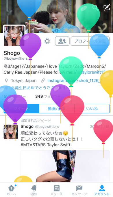 Today is my birthday!! I\m so happy!!  Taylor Swift