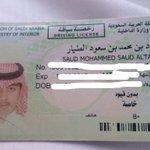 . تم العثور على رخصة قيادة سعود بن محمد بن سعود الطيار على من يعرفه إبلاغه والتواصل مع 0562265966 #الجبيل https://t.co/tiULzwubSH