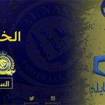 غداً الخميس #النصر يلتقي الفتح ضمن دوري جميل للمحترفين الساعة 5:45 بملعب الملز  الله معاك يانصر كونوا بالموعد #NFC https://t.co/ApXSn00ykl
