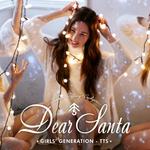 อัลบั้ม Dear Santa ของแททิซอ - มี 6 เพลง - ซอฮยอนมีส่วนเขียนเนื้อเพลง Dear Santa ด้วย - มีเวอร์ชั่นเกาหลีและอังกฤษ https://t.co/jwED3kRN4K