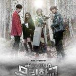 โปสเตอร์ละคร Moorim School นำแสดงโดย อีฮยอนอู ซอเยจี ฮงบินVIXX จองยูจิน ออนแอร์ตอนแรก 11ม.ค.นี้ ทางช่องKBS???? https://t.co/rQxA1EBwvW
