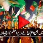 PTI followers are everywhere... :-) #GiveVotingRightsToOverseas https://t.co/qioSGLgpIY