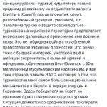 #Украина В борьбе за Крымское ханство у нас появился возможный новый союзник. Это - Турция. #РФ #Крым #Война https://t.co/d5ujQ2Za7X