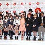 『第66回NHK紅白歌合戦』の赤組司会に女優の綾瀬はるか(30)、白組司会にはV6の井ノ原快彦(39)、総合司会には4年連続で有働由美子アナウンサーに決まった。https://t.co/zx5ic7CQ5H https://t.co/DEZeoHEA66