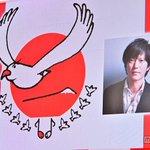 """""""画伯""""田辺誠一「紅白歌合戦」テーマシンボルデザインを担当<本人コメント> #NHK紅白 @nhk_kouhaku @tanabe1969 https://t.co/IwL8Oaa35a https://t.co/oek3DkmHnc"""