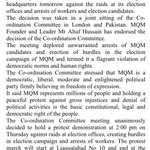 #MQM to hold a protest demonstration in front of Rangers HQ in #Karachi #RallyAgainstInjustices #Pakistan https://t.co/X2UndflH5I