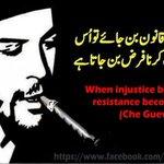 Nothing But Truth.. THANKYOU RANGERS. @ISPR_Official @AsimBajwaISPR @noortiwana1 @Abrargulshan @Tahir_Qaisrani https://t.co/5mAN1JS8Az