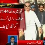 #Breaking: #MQM #Karachi Watch: https://t.co/RYONk6kLsY https://t.co/johd8A4VOC