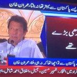 Did #IK really say this? #NayaPakistan https://t.co/3iOyGJitWD #Pakistan #Politics