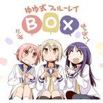 ゆゆ式ブルーレイBOXだよ pic.twitter.com/hZeSFQXXIk