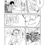 母さんありがとう漫画(出生捏造有り) pic.twitter.com/KqadRuGDqd