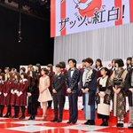 <速報>第66回「紅白歌合戦」出場歌手発表 #NHK紅白 @nhk_kouhaku https://t.co/kT3GWRyo7k https://t.co/H1veDSxH2n