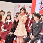 大原櫻子「紅白歌合戦」初出場「一生懸命楽しく歌う」<コメント> #NHK紅白 @nhk_kouhaku @sakurako_staff https://t.co/XnMIiODUYX https://t.co/NyUvSyBys5