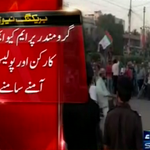 #Breaking: #MQM #Karachi Watch: https://t.co/RYONk6kLsY https://t.co/6ODXPUfBJe