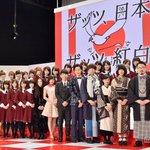 「紅白歌合戦」ジャニーズ過去最多の7組出場 近藤真彦は19年ぶり #ジャニーズ #NHK紅白 @nhk_kouhaku https://t.co/LuCvvSZfag https://t.co/KmvqLGWodB