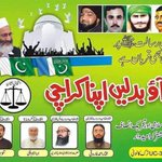 Attention @ImranKhanPTI. Qadris picture on your political allys poster? https://t.co/Gyq7ewp1yc