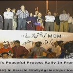 MQM @faisalsubzwari bhai Addressing with the Crowd #RallyAgainstInjustices https://t.co/RmmT6R0MdR