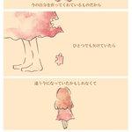 おはなし「ピース」#まき田おはなし pic.twitter.com/jUKBW7iN1Y