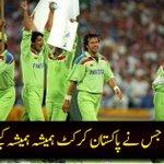 @ImranKhanPTI : The man who changed Pakistan cricket forever https://t.co/mS3wo7aNg8 #PTI #Cricket https://t.co/Prwt4ko9Ib