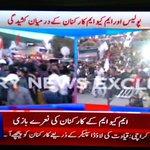 MQMs peaceful protest rally participants in Liaquatabad #Karachi #Pakistan #RallyAgainstInjustices https://t.co/slDYsTI1JN