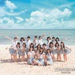 SKE48「紅白歌合戦」落選 AKB48グループではHKT48も #SKE48 #NHK紅白 @nhk_kouhaku https://t.co/kBlQCfRTmU https://t.co/kzxa6CsEBa