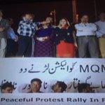 #MQM massive #RallyAgainstInjustices proved that #KarachiStandsWithMQM https://t.co/1XI3el28oG