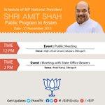 Schedule of Shri @AmitShah's public meetings in Dibrugarh, Assam.  Get all Live updates via @YuvaiTV https://t.co/BLaq9rDtBl