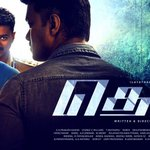 Hes here with a BANG!! The superstar that is Vijay. Theri - Shooting in progress 🎬 https://t.co/jZJHPtk0tX
