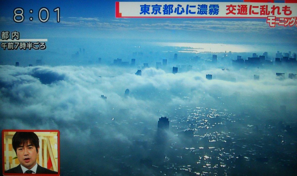大江戸が、天空の未知の都会になってるw https://t.co/zWiOfDjPv0