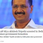 Another AAP MLA sent to jail! Is this the clean and honest politics Shri Arvind Kejriwal was talking about? https://t.co/rylBzYzPwP