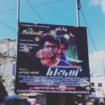 My area my team #Theri banner #Thiruvottiyur #Theri #Theri https://t.co/Y7gvrSNtBI