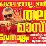#Vedalam continues in several screens in both #Karnataka and #Kerala into 3rd weekend.. Cementing its BB Status.. https://t.co/GXWVPscy1b