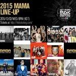 Mnet「2015 MAMA」ラインナップ(12月2日香港開催) https://t.co/ecBt7GtfZ2