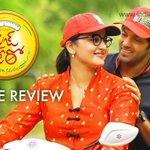 #SizeZero Movie Review --> https://t.co/KCvpKlydMG #SizeZeroReview #Anushka #Arya #SonalChauhan #PrakashKovelamudi https://t.co/cEFdLl0rn8