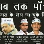 AAP is an Very clean party See To Ur EYE 5th AAP MLA in JAIL .. Why no tweet By @ArvindKejriwal #AAPke5Andar https://t.co/HiJGBv361Z