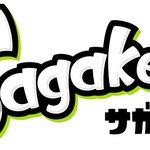 来週火曜の12月1日から2か月の間、佐賀県とのコラボイベント「Sagakeen 呼子のイカすフェス」が佐賀県唐津市呼子町で開催される。 このイベントの最新情報は[@SagakeenYobuko]のツイートをご確認いただきたい。 https://t.co/JDQzdtX1Hz