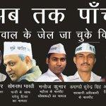 अब तक पांच जेल जा चुके  ..@ArvindKejriwal जी आपके और कितने विधायक जेल जायेंगे ? #AAPke5Andar  @ajaymaken https://t.co/SYFTsJa2lB