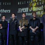 今年の「MTV VMAJ 2015」では「年間最優秀ビデオ賞」に、三代目JSBの「Eeny, meeny, miny, moe!」が選ばれました!応援本当にありがとうございました!! https://t.co/mGPjZIrexE https://t.co/HyiIbhWcX6